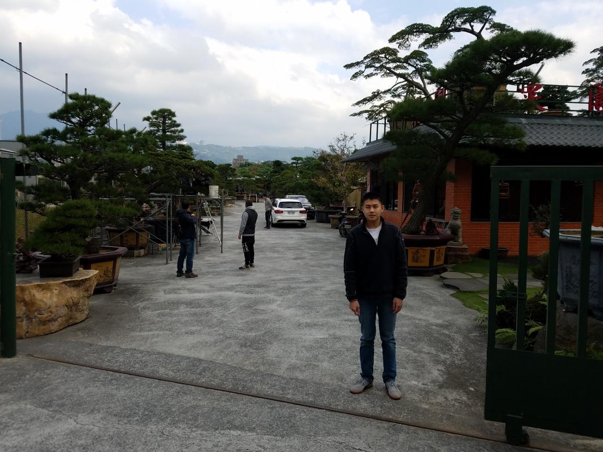 Seeking Bonsai in Taiwan: Part 1                      (Mr. Su'sGarden)